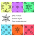 set snowflakes ethnic style colored backgrounds vector image vector image