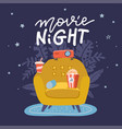 movie night banner design trendy concept design vector image vector image