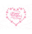 valentine s day card congratulatory inscription vector image vector image