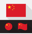 set china flag flat design vector image vector image