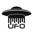 ufo logo simple style vector image vector image
