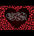 valentines day card with a modern lettering and vector image vector image