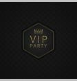 vip party premium invitation card vector image