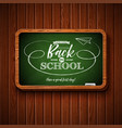 back to school design with chalkboard vector image vector image