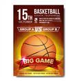 basketball poster basketball ball design vector image vector image