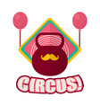 circus promotional logotype with weight and vector image