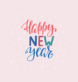 new year christmas lettering typography postcard vector image