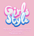 pink sweet banner girls style vector image vector image