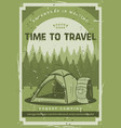 trip wild nature camping adventure vector image