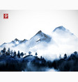 blue wild forest trees and mountains in fog hand vector image vector image