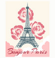 bonjour or hello paris retro poster vector image vector image