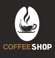 coffee shop cup of coffee black background vector image vector image