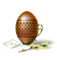 Easter egg brown verba1 vector image vector image