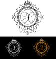 Letter X Luxury Logo template flourishes vector image vector image