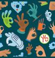 ok hand gestures human arm okey symbols seamless vector image
