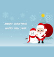 character cartoon cute christmas day merry chris vector image vector image