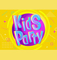 kids party in cartoon style vector image vector image