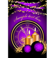 merry christmas clock frame purple gold vector image vector image
