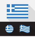 set greece flag flat design vector image vector image