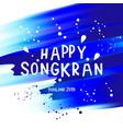 songkran festival water splash of thailand design vector image vector image