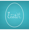 egg form template with lettering easter sale vector image vector image