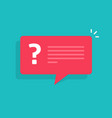 question mark notification bubble speech vector image