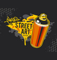 graffiti banner with spray can vector image vector image