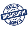 made in Mississippi vector image vector image