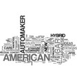 american auto bargains review good or bad text vector image vector image