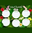 school timetable weekly schedule leaf pattern vector image