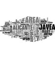 what to do while in javea spain text word cloud vector image vector image