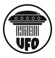 flying ufo ship logo simple style vector image vector image