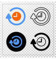 rotate clockwise eps icon with contour vector image vector image