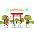 summer holidays in japan travel postcard vector image vector image