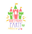 birthday happy party promo sign childrens party vector image
