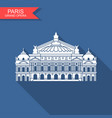 opera garnier paris france flat icon vector image