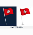 switzerland waving national flag vector image