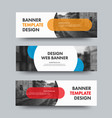 template horizontal web banners with round and vector image vector image