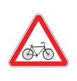 attention cyclist bicycle on red triangle road vector image vector image