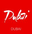 dubai lettering template vector image vector image