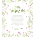 hand drawn mothers day blank surround with vector image vector image