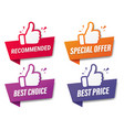 hand set recommended with white background vector image