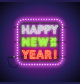 happy new 2020 year neon sign purple vector image vector image