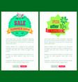 sale summer 2018 special offer promotional emblems vector image vector image