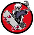 skull skater vector image vector image