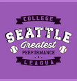 College seattle vector image