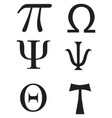 greek signs and symbols - tattoo vector image vector image