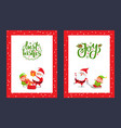 happy holidays greeting cards with santa and gift vector image vector image