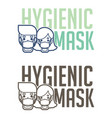 medical mask hygienic mask cartoon graphic vector image