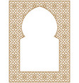 rectangular frame with traditional arabic ornament vector image